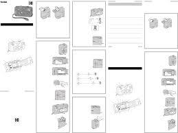 kodak digital camera kb 10 user guide manualsonline com