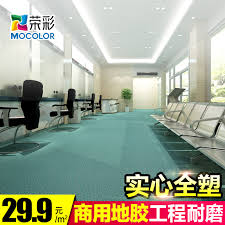 china commercial pvc flooring china commercial pvc flooring