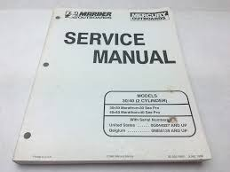 mercury mariner 30 40 hp 2 cylinder service manual 0794 u2022 34 99