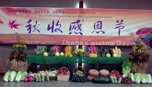 northeast china church celebrates the 2015 autumn harvest