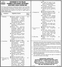 application army cadet college application form