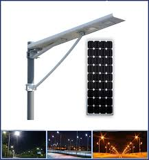 what is street light ce rohs 20w 30w integrated solar street light led all in one led