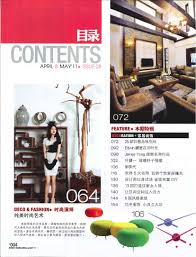 sweet home magazine adqrate biggest online store for media space
