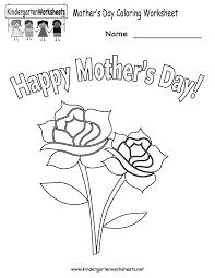 kindergarten mother u0027s day coloring worksheet printable http www
