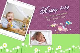 baby album free photo templates happy baby album