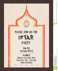 Invitation Cards Free Download Invitation Card For Ramadan Kareem Iftar Party Celebration Stock