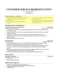resume helps srpa co help writing a resumel how to write a professional profile resume genius help writing a resume
