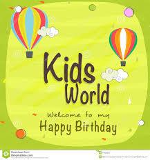 Children Birthday Invitation Card Birthday Invitation Card With Kids Stock Photo Image 47582781