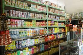 online shop jamu madura tongkat madura minyak bulus obat kuat