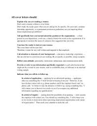 writing the perfect cover letter perfect cover letter for