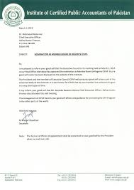 Certification Letter For Confirmation 28 qib certification letter certification letter nus