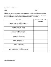 learning the internet for second grade with worksheets u2013 bloom