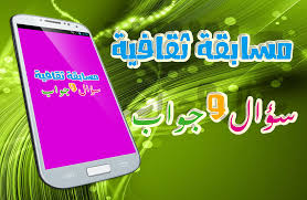 quiz q u0026 a general information android apps on google play