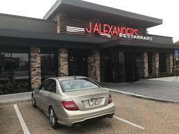 review j alexander u0027s batterypark tv we inform