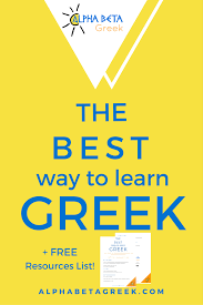most useful greek phrases audio 101 languages the best way to learn greek alpha beta greek