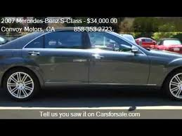 mercedes s class 2007 for sale 2007 mercedes s class s550 for sale in san diego ca