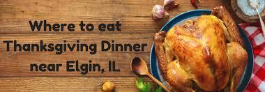where to eat thanksgiving dinner 2017 near elgin il