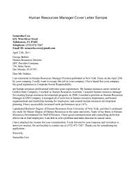 cover letter cover letter sample for hr position cover letter