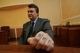 Янукович призвал украинцев верить и молиться - Цензор.НЕТ 582