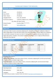 resume format for engineering students for tcs next step latest resume format for freshers free download beautiful diploma