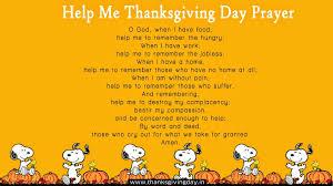 thanksgiving thanksgiving prayer for childrena chords to god