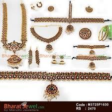 design bharatanatyam jewelry jewellery set
