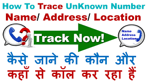 how to trace name address location of unknown number easily