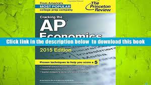 free download cracking the ap economics macro micro exams 2015