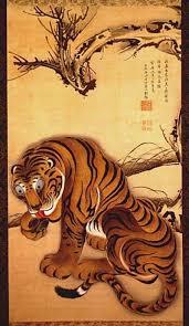 scribal terror japanese tigers