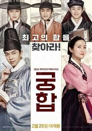 film action sub indonesia terbaru download film the princess and the matchmaker 2018 subtitle