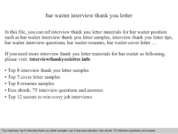Bar Resume Examples by Waiter Resumes Resume And Cv Examples Curriculum Vitae Sample