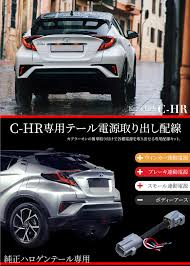 toyota account krosslink rakuten global market it is charge account coupler on