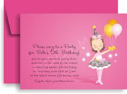 kt 5010 swim party thank you note classic kids party invites