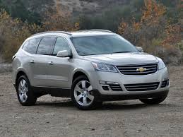 2014 chevrolet traverse information and photos zombiedrive