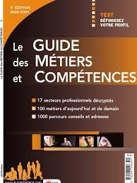 lancement des parcours de compétences en agriculture sur le le guide des metiers et competences 5 2008 2009