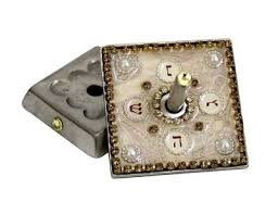 metal dreidel handmade metal dreidel nes gadol haya po in beige by world of