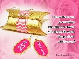 Happy Anniversary Messages And Wishes 25th Wedding Anniversary Wishes Messages And Wordings Wordings