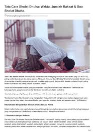 tutorial sholat dan bacaannya tata cara sholat dhuha waktu jumlah rakaat doa sholat dhuha by reno
