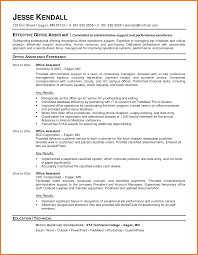 Medical Office Receptionist Resume Adorable Office Support Job Resume On Medical Office Receptionist