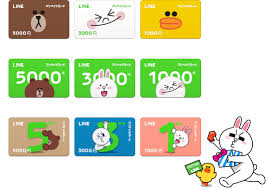 prepaid money cards line introduces prepaid cards for user credit