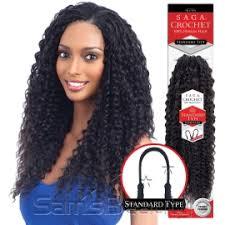 saga human hair crochet braids standard type super curl samsbeauty