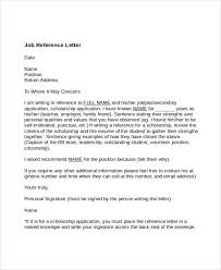 letter of reference job employment reference letter 7 free word