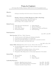 objectives in resume for job how to write internship resume objective resume samples uva career center public relations resume examples you need a resume that contains the