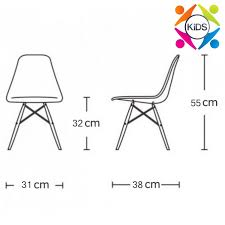 Eames Children Dsw Chair For Kids Under 1 2m White