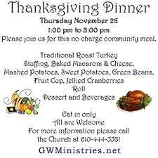free thanksgiving dinner in kennett square november 28 2013