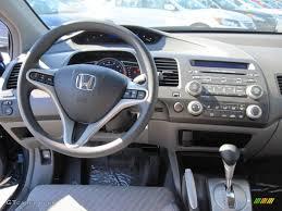 2011 Honda Civic Ex Coupe Dashboard Photos Gtcarlot Com