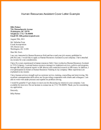 printing technician cover letter operations officer cover letter