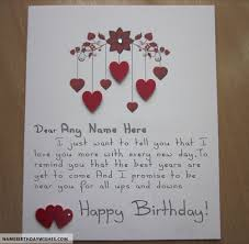 birthday card ideas for lover with name