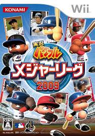 Backyard Baseball Ps2 Baseball Games Nicoblog