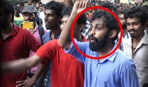 Weerawansa Remanded Convener Of The Inter University Students Federation Remanded